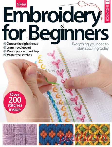 Catalog of 200 embroidery seams and stitches.