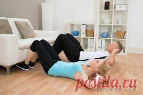 Упражнения для похудения в домашних условиях Регулярное выполнение физических упражнений, безусловно, идет на пользу и для общего самочувствия, и для внешнего облика. Люди, всерьез cтремящиеся иметь не только хорошее здоровье, но и подтянутое те...