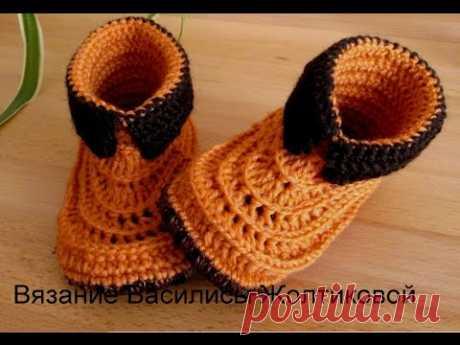 Пинетки сапожки крючком knitted slippers