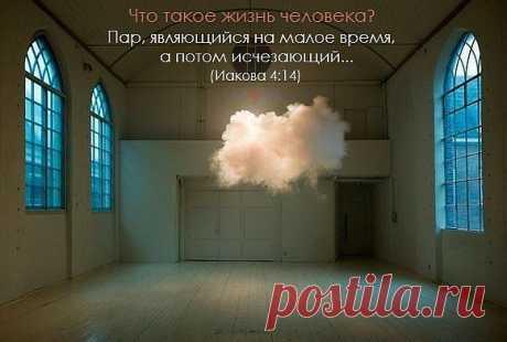 Дух ГОСПОДЕНЬ.