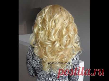 Модные локоны от Ларисы Реча. beautiful curls.