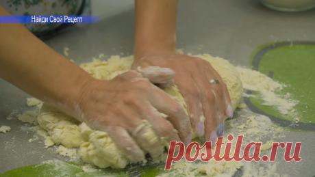 Сочные манты, и удачное тесто, которое не разваливается | Найди Свой Рецепт | Яндекс Дзен