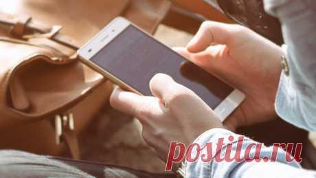 За вами следит смартфон: как отключить функцию слежения