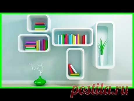 💗 Стеллажи и настенные полки в интерьере   Как сделать хранение вещей украшением комнаты