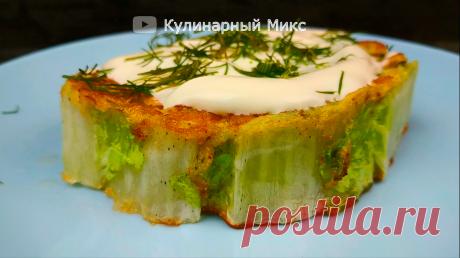 В последнее время стала часто покупать пекинскую капусту: показываю, какую вкусноту из неё готовлю (необычный гарнир и закуска)   Кулинарный Микс   Яндекс Дзен