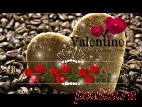 Поздравление с днем Святого Валентина. День влюбленных - YouTube