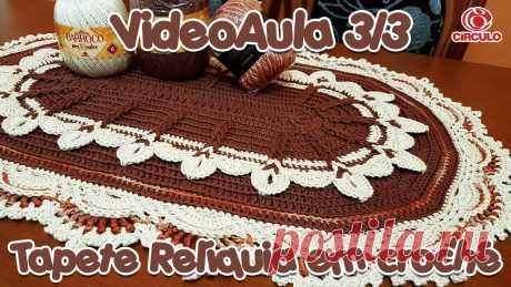 Вязаный овальный коврик с белой отделкой