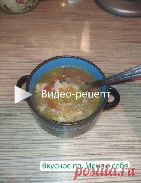 Диетический суп с овощами и курицей. 39 ккал на 100 гр.
