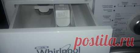 Как очистить лоток для порошка в стиральной машине — идеи в Журнале Маркета