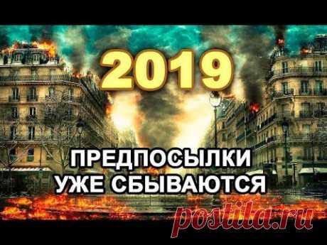 Фатимские пророчества о России на 2019. Предсказания сходятся с прогнозами Ванги