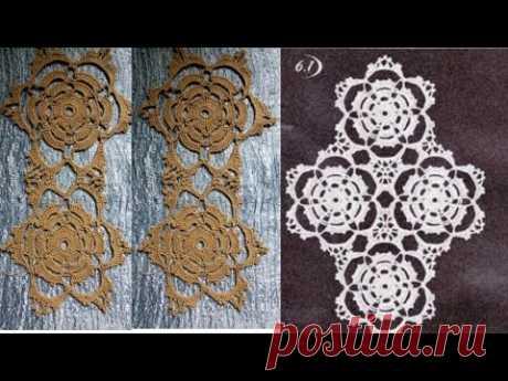 Crochet openwork motif Motive STAR Ажурный мотив крючком Мотив ЗВЕЗДА