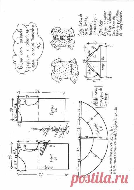 Выкройка блузки с завязками на спине (Шитье и крой) – Журнал Вдохновение Рукодельницы