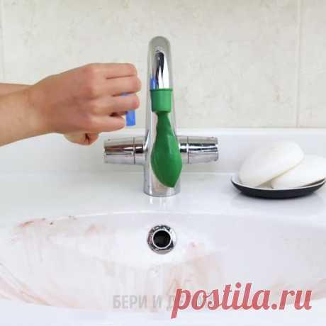 Советы и хитрости для уборки))