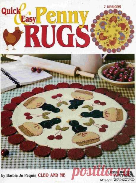 """""""RUGS & PENNY"""". Журнал по лоскутной технике."""