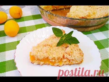 Вкуснейший пирог с абрикосами! | Светлана Миронова | Яндекс Дзен