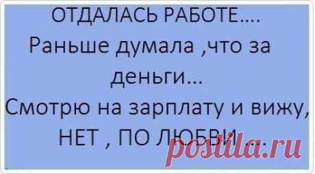 Валентина федорова - Братск, Иркутская обл., Россия, 64 года на Мой Мир@Mail.ru