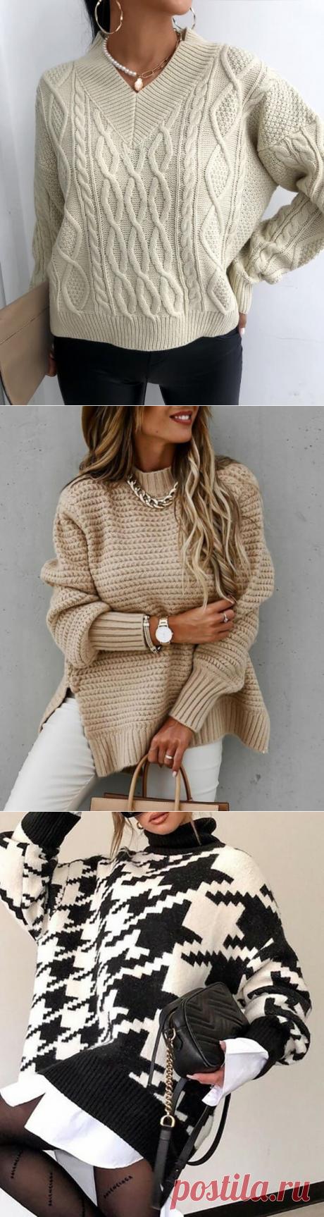 Яркие и теплые свитера - для хорошего настроения в серые, зимние дни. Удобно носить под: пальто, куртку или шубу Мягкая вязка, нежная и приятная к телу. Огромный ассортимент, от базовых моделей до ярких и даже дерзких дизайнов.  Внимание, сегодня действует скидка 53% на весь ассортимент! Цены от 1890 руб. Консультант на сайте, поможет подобрать размер | женский свитер спицами схемы жакеты со жгутами медовые маски бездрожжевая выпечка