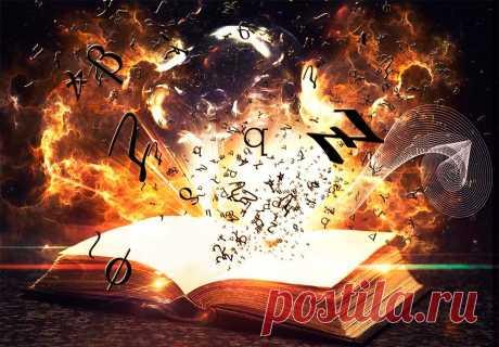 История о том, как я полюбил читать и книги, которые мне дарили | ПроЧтение | Яндекс Дзен