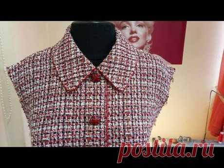Цельнокроеный кант на пальто в стиле Шанель