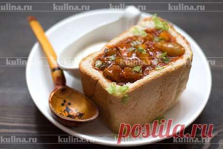 Мясо в хлебе Блюдо невероятно вкусное и ароматное, простое и согревающее - то, что надо в холодную погоду. Для подачи лучше всего выбирать белый хлеб кирпичиком, можно еще использовать серый или черный. Перед подачей поставьте хлеб с рагу на несколько минут в духовку, при желании можно посыпать тертым твердым...