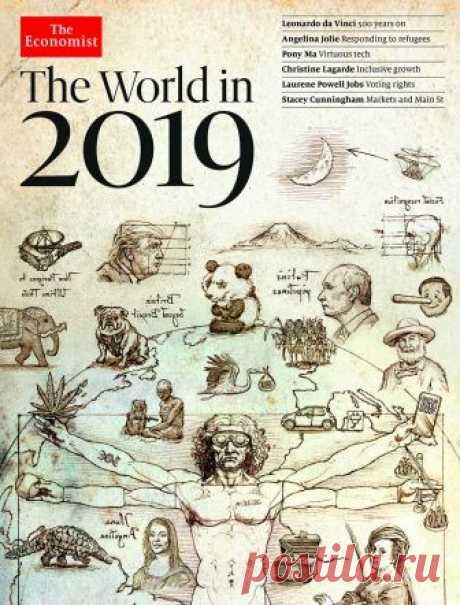 Пророчества на 2019 год от Ротшильдов: что ждет Россию и весь мир