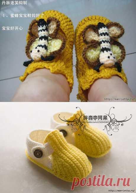 Пинетки с пчелками и детские сандалии крючком.