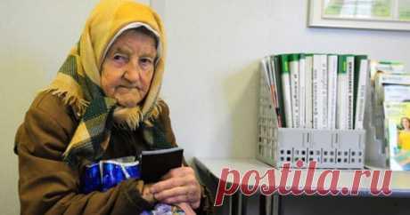 Какие льготы и привелегии положену пенсионеру после 70 лет Подробное описание всех дополнительных льгот и привелегий, которые по закону положены каждому пенсионеру России, достигшему возраста 70 лет.