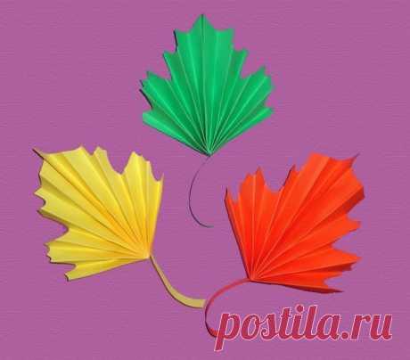 Объёмные кленовые листья  Все краски осенней поры могут отражаться в одном кленовом листочке. Жаль только, что красота эта не долговечна. Но можно продлить осеннее настроение, украсив дом кленовыми листьями.