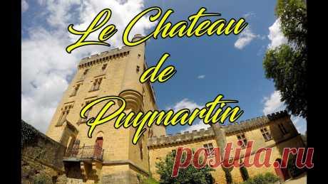 Замки Франции:Пюимартен(Château de Puymartin)