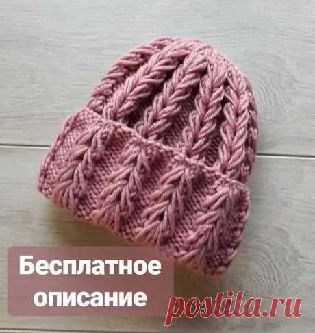 Женская шапочка. Бесплатное описание Описание шапочки на размер 55-58см. Потребуется пряжа 100гр на 100м примерно полтора мотка, спицы 5 мм. .