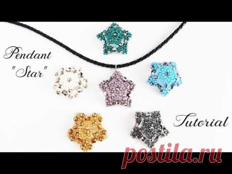 #МК - Кулон Звездочка из бисера и бусин | #Tutorial - Pendant star out of beads