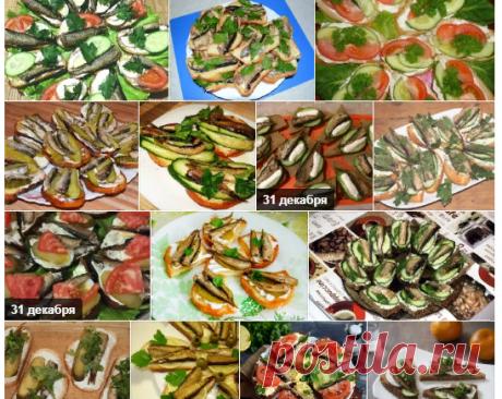 бутерброды со шпротами рецепты с фото простые и вкусные — Яндекс: нашлось 137млнрезультатов