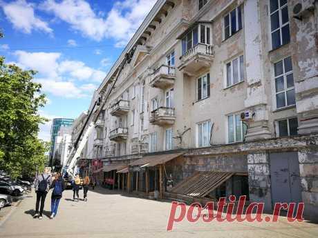 Как собственникам жилья вернуть взносы на капитальный ремонт | жкх: вопросы и ответы | Яндекс Дзен