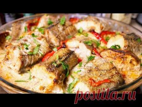 Вкуснее рыбы я не ела. Сочный МИНТАЙ с овощами, цыганка готовит.Gipsy cuisine.