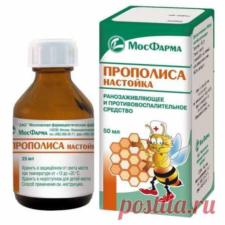 3 простых и действенных рецепта лечения грибка ногтей - be1issimo.ru