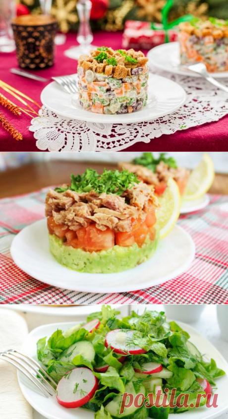 Топ-10 лучшие и самых вкусных салатов на Пасху - рецепты с фото