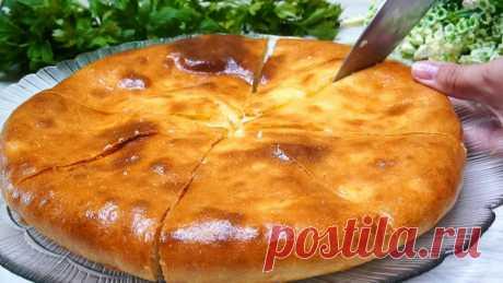 Картофельный пирог (тесто кефирное)