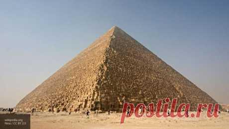 Туристы обнаружили в горах на Урале гигантскую пирамиду