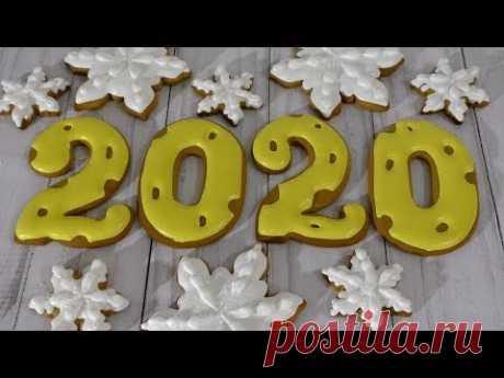 НОВОГОДНИЕ ПРЯНИКИ 2020 ИДЕАЛЬНЫЙ ПОДАРОК НА НОВЫЙ ГОД Роспись пряников Оля Тортик Домашний Кондитер