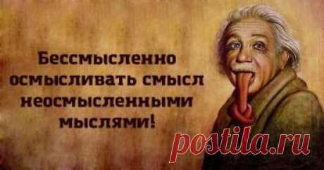 Русские скороговорки для развития речи - Аура Голоса