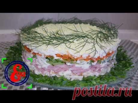 Легкий и вкусный салат с ветчиной и корейской морковью