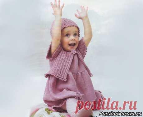 Комплект: платье, болеро и шапочка для маленькой девочки