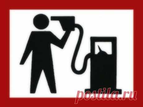 Как экономить бензин при езде | Новости автомира