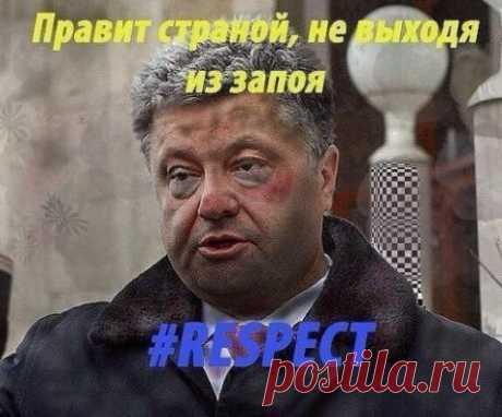 Украина созрела: Порошенко взялся за изменение статуса Крыма
