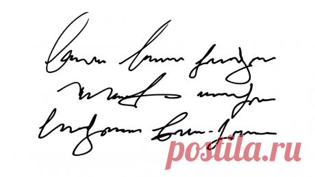 Понять легче, чем почерк врача   Т—Ж   Яндекс Дзен