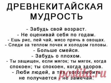 (11) Мой Мир@Mail.Ru