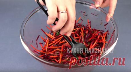 Вкусный, полезный и доступный в любое время года салат (и готовится 3 минуты) | Кухня наизнанку | Яндекс Дзен