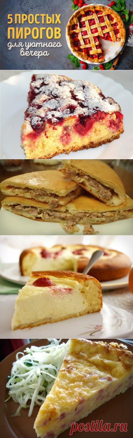 5 рецептов пирогов, каждый из которых восхитителен! | Четыре вкуса