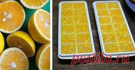 The frozen lemons will rescue from obesity, tumors and diabetes!\u000aLemons freeze generally for the sake of a dried peel. After defrosting the dried peel becomes softer and it is more convenient to eat it.\u000aAs well as at the majority of other fruit, in a thin skin of a lemon the maximum of the nutrients helping to regulate the cholesterol level, to strengthen immune system and to prevent cancer is concentrated. It also contains antimicrobic, anti-fungal and antibacterial substances.\u000aRegular to an upotra...