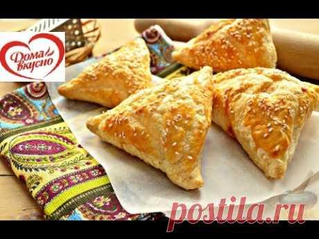 САМСА- рецепт настоящей узбекской САМСЫ ! Пошаговый рецепт ! Samsa